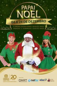 Papai Noel no L'América Shopping @ L'América Shopping